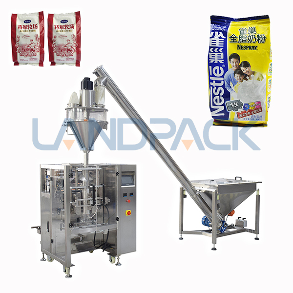 奶粉包装机_袋装奶粉包装机