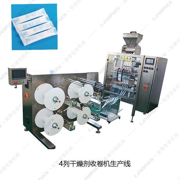 多列干燥剂包装机收卷生产线