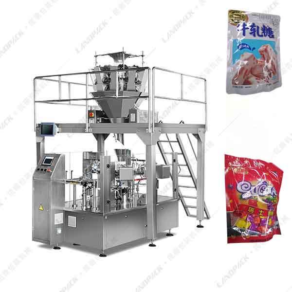给袋式糖果包装机_颗粒给袋式包装机