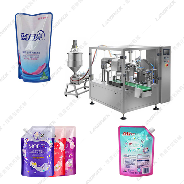给袋式洗衣液包装机_袋装洗衣液包装机