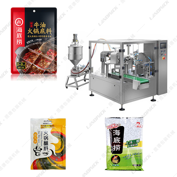火锅底料包装机_牛油火锅底料自动包装机