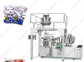 广东食品真空包装机生产厂家