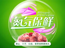 膨化类食品为什么包装袋里都要氮气?