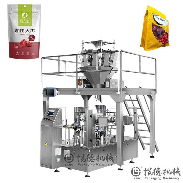 给袋红枣包装机_全自动红枣包装机