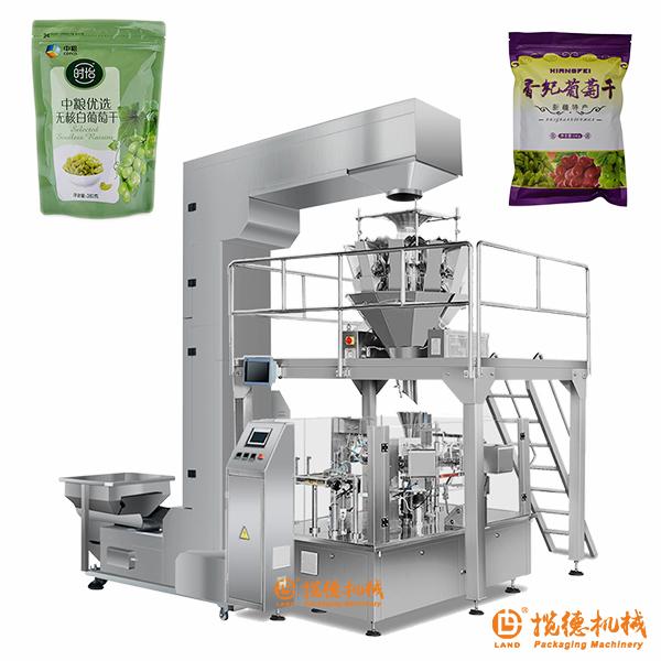 给袋式葡萄干包装机_全自动葡萄干包装机