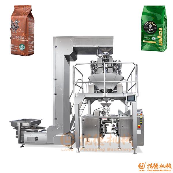 咖啡豆包装机_全自动咖啡豆包装机