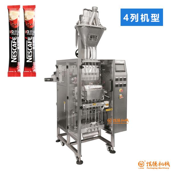 多列咖啡粉包装机_自动多列咖啡条状包装机