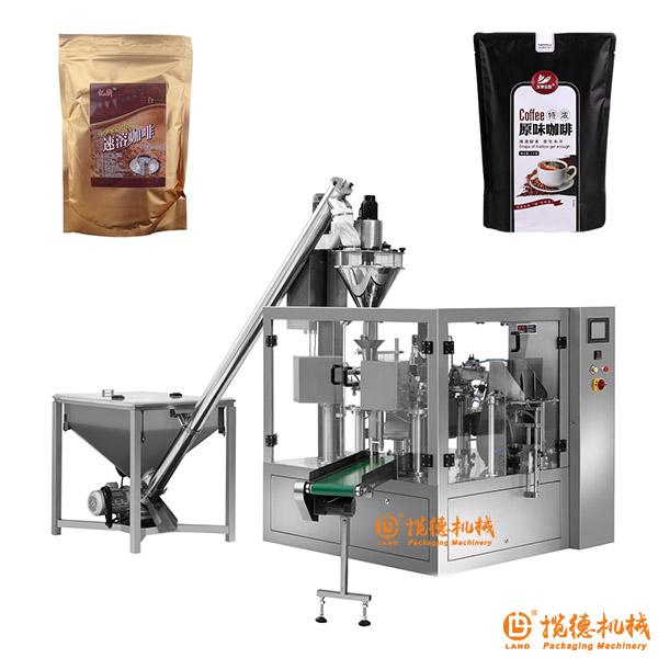 咖啡自动包装机_全自动咖啡粉包装机