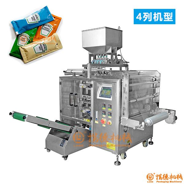 多列边封液体包装机_多列四边封液体包装机