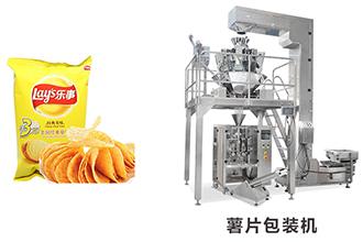 包装薯片,选择多少钱的薯片包装机合适