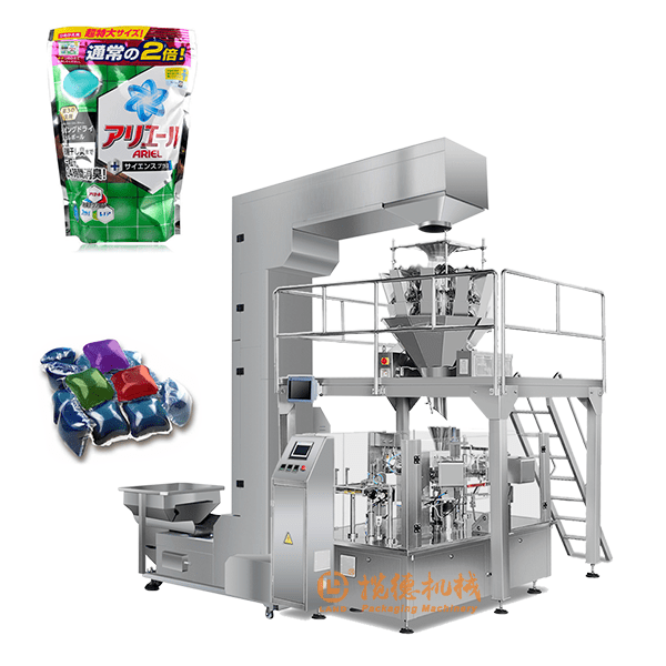 洗衣凝珠包装机_全自动进口水溶膜洗衣凝珠包装机设备