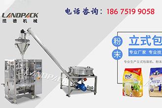 上海包装机械企业大全