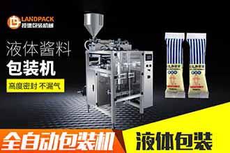 酱料包装机多少钱一台_佛山酱料包装机哪家好