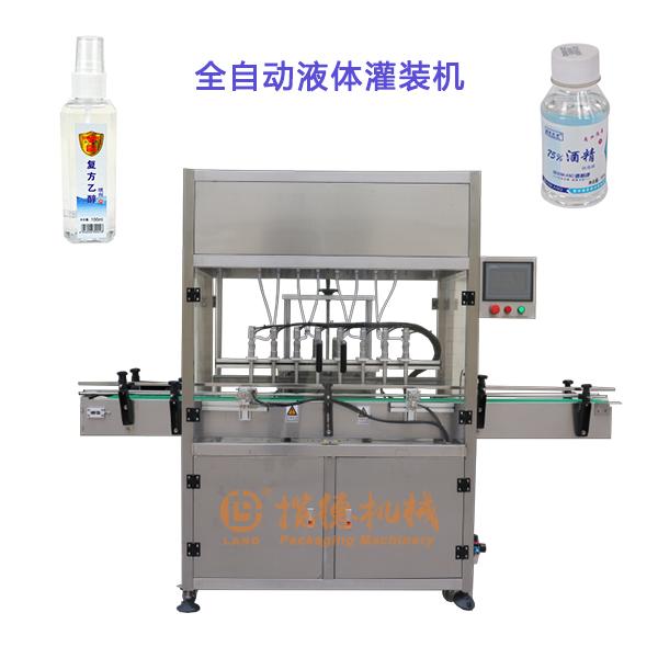 酒精洗手液灌装机|液体灌装机