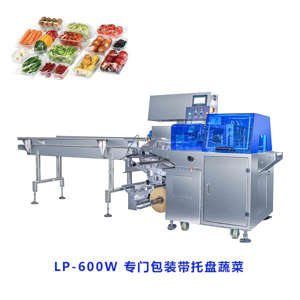 蔬菜包装机|果蔬自动包装机设备厂家