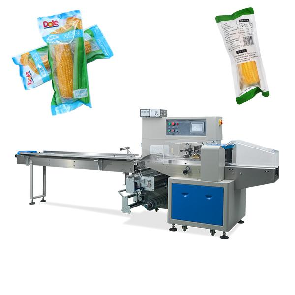 新鲜玉米包装机|玉米真空包装机设备