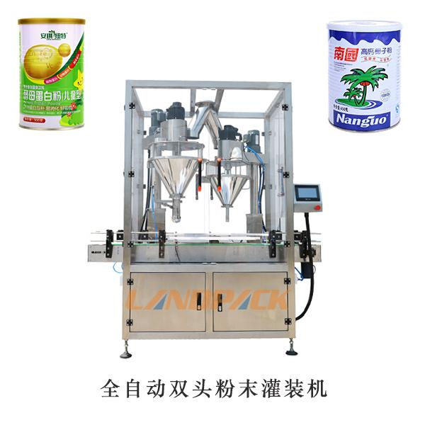代餐粉灌装机