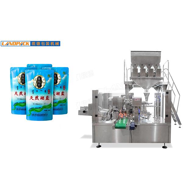 自动食盐包装机